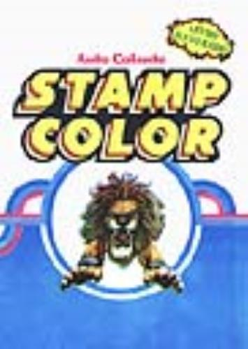Stamp Color
